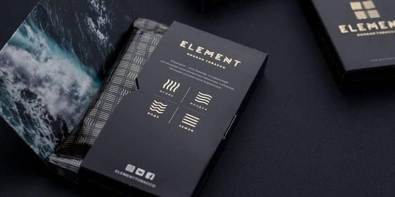 Купить табак для кальяна элемент оптом где купить жидкость для электронных сигарет в красноярске